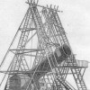 """Kathleen Lundeen, """"On Herschel's Forty-Foot Telescope, 1789"""""""